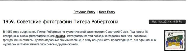 {Snip from LiveJournal page in Russian. Translated below.}