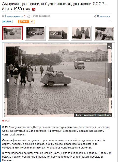 Gazeta in Russian